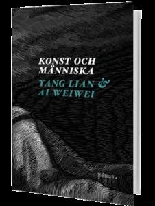 Ai Weiwei, Yang Lian
